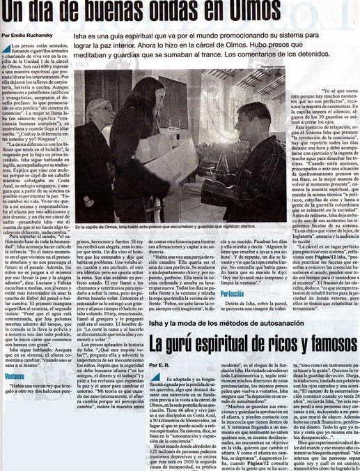 Diario Pagina/12, Argentina